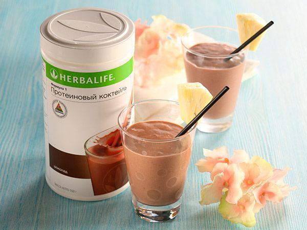 Herbalife-Produkte zur Gewichtsreduktion
